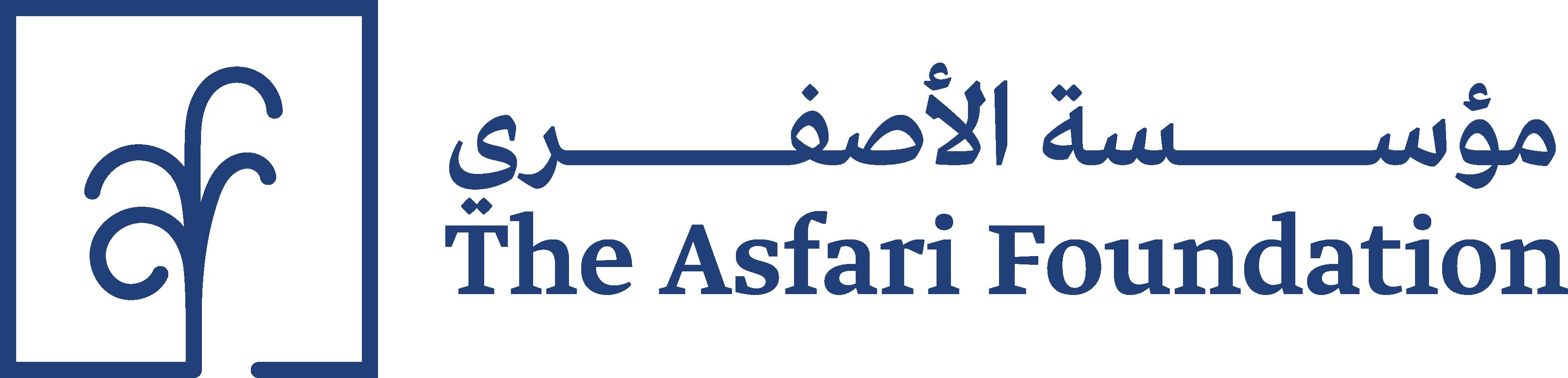 Asfari